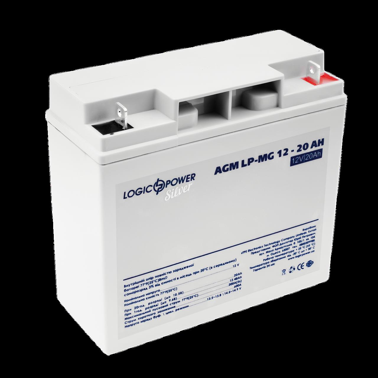 Аккумулятор мультигелевый AGM LogicPower LP-MG 12 - 20 AH