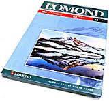Фотобумага PrintPro глянцевый Формат: A4 210x297 mm.Плотность: 200 г / м2.Количество в упаковке: 50 листов P