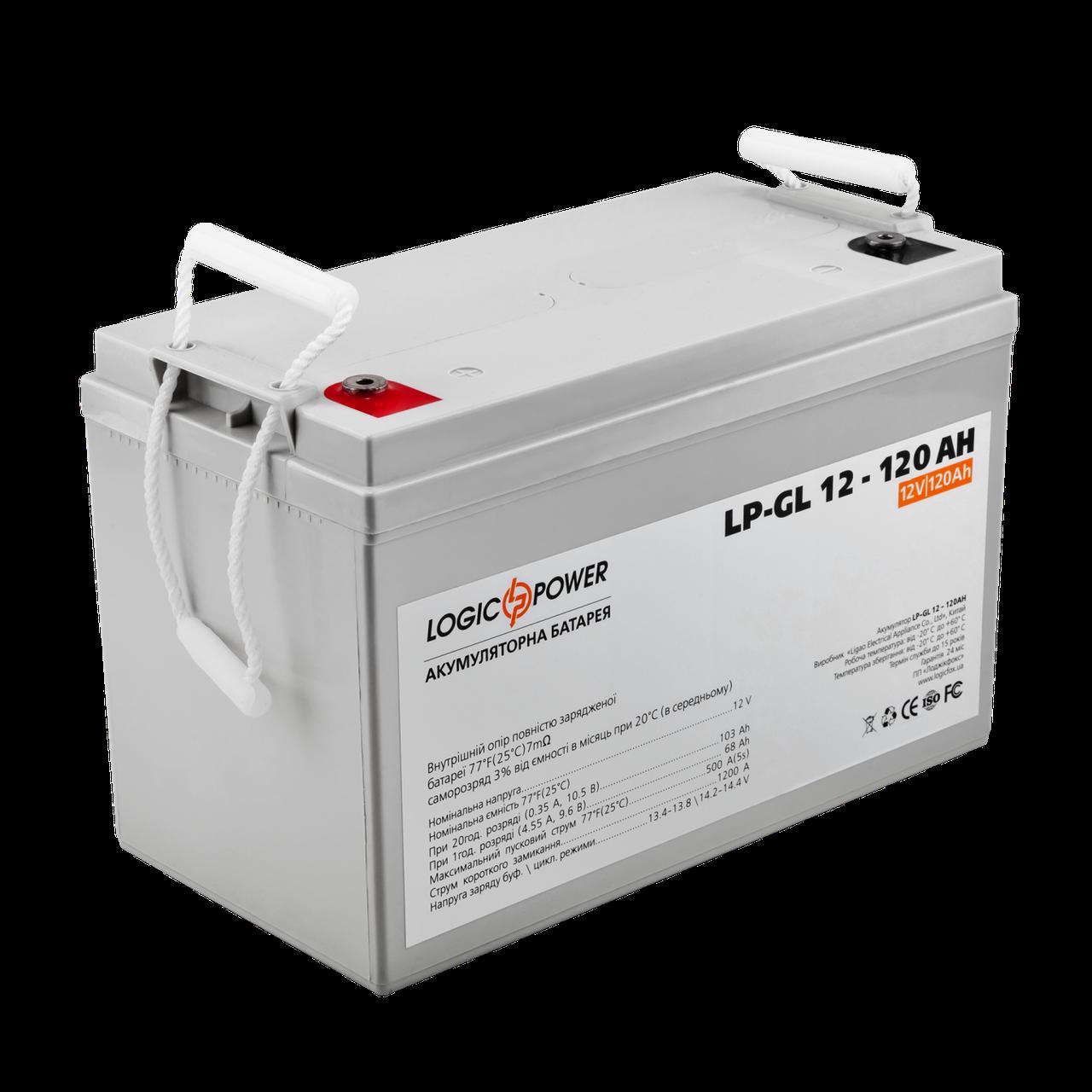 Аккумулятор гелевый  LP-GL 12 - 120 AH SILVER
