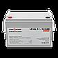 Аккумулятор гелевый  LP-GL 12 - 120 AH SILVER, фото 2