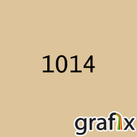 Порошковая краска глянцевая, полиэфирная, архитектурная, 1014