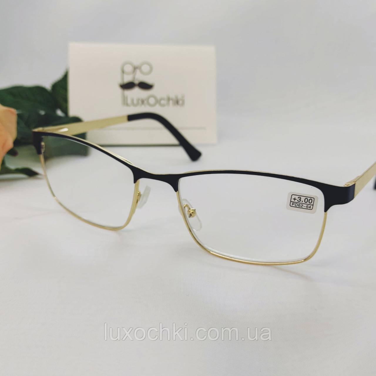 +3.0 Готовые диоптрические женские очки для зрения в металлической черно-золотой оправе