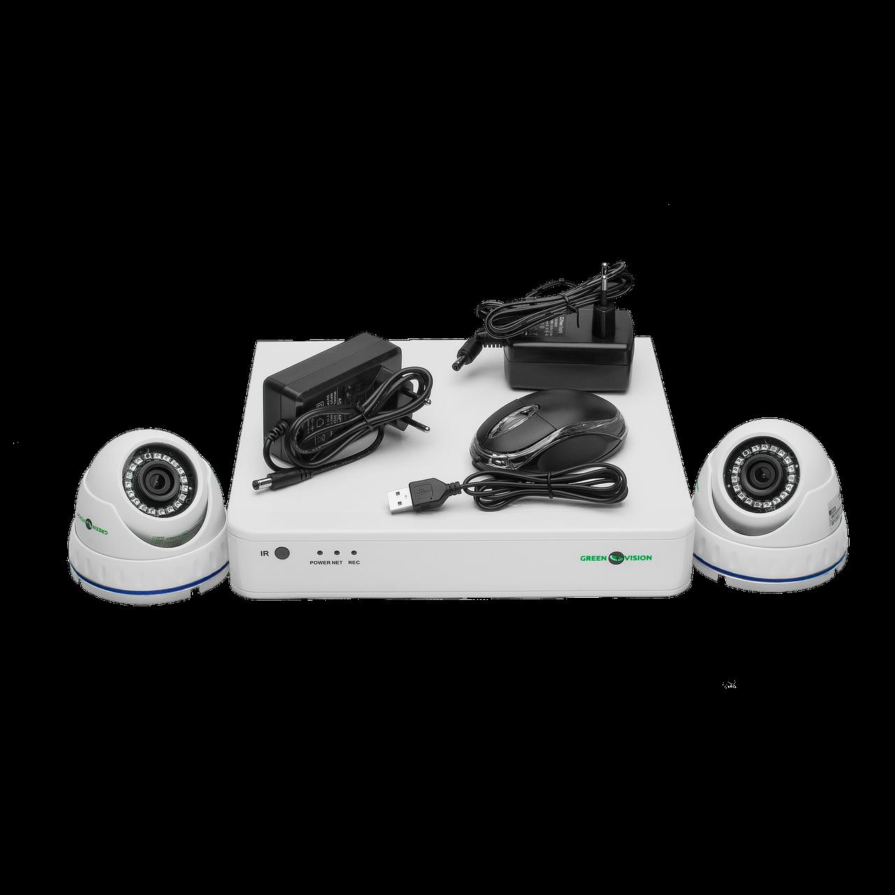 Комплект видеонаблюдения Green VisionGV-K-S15/02 1080P
