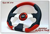 Руль автомобильный Momo №574 (красный)., фото 1