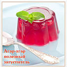 Агар-агар пищевой, фото 2