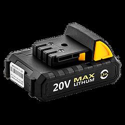 Аккумуляторная батарея DEKO 20VY 20V-1.5 Ah Li-Ion