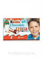 Шоколад Киндер Т 8 * 100 гр