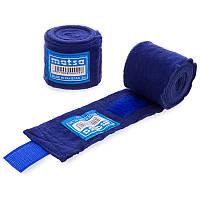 Бинти боксерські з еластаном х/б сині 3м