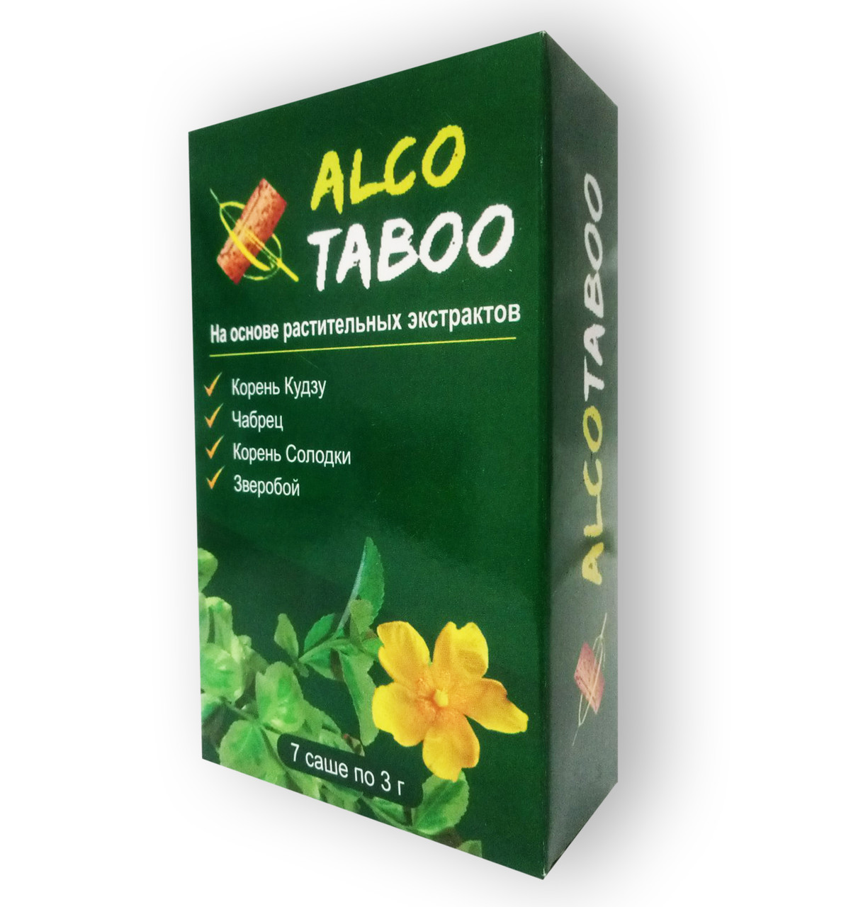 Alco Taboo - Концентрат сухой от алкоголизма (Алко Табу) бросить пить