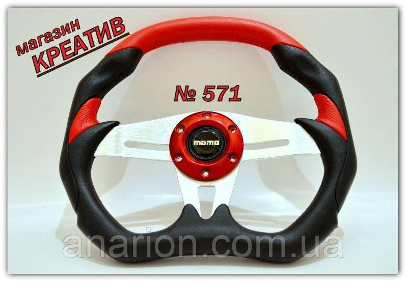 Руль автомобильный Momo №571 (красный)