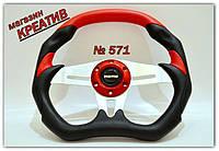 Руль автомобильный Momo №571 (красный), фото 1