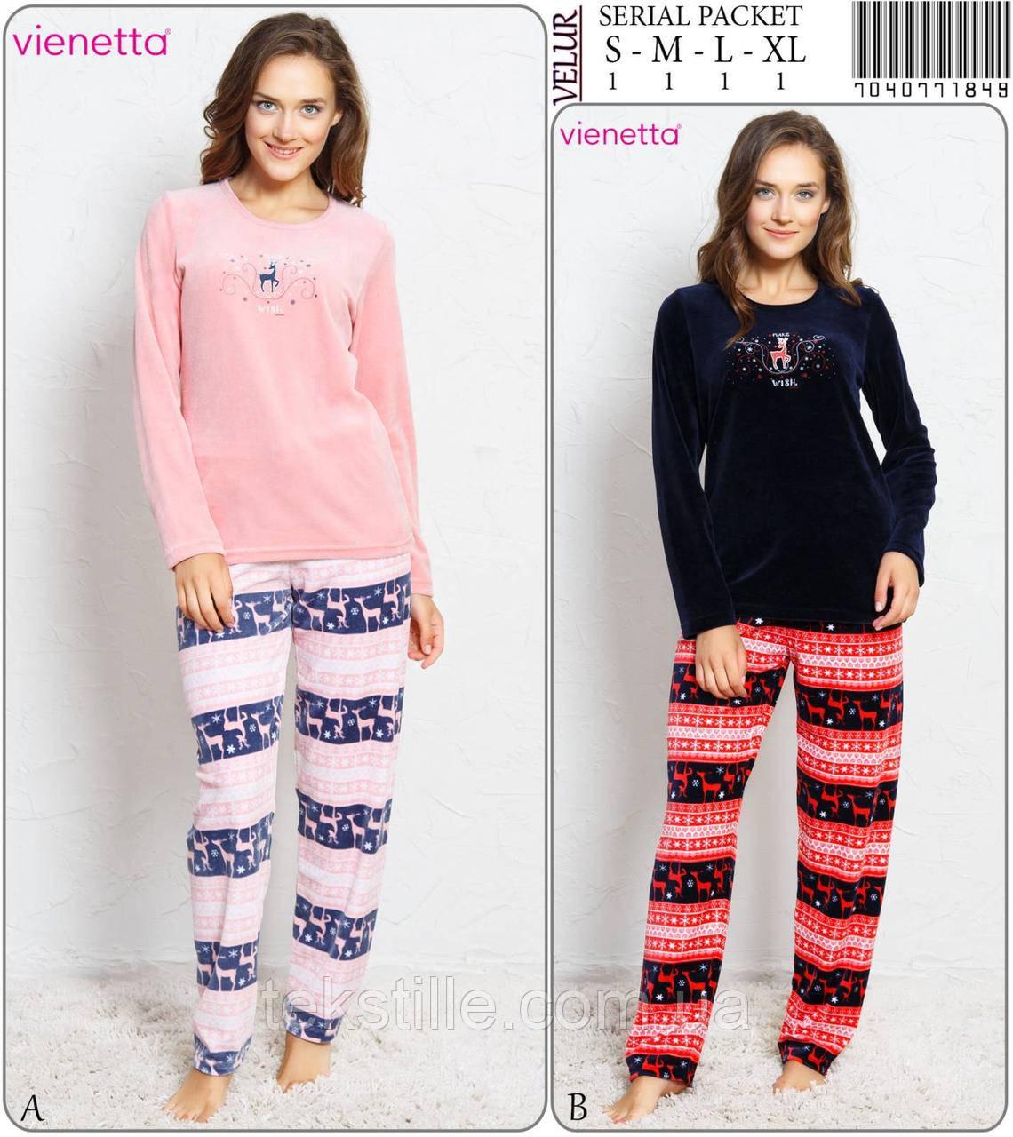 Пижама  женская велюровая Vienetta L