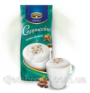 Шоколадный капучино с лесным орехом, Kruger Family Cappuccino Schoko-Goldnuss, растворимый напиток, 500 гр