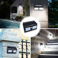 40 LED Уличный фонарь на солнечной батарее с датчиком движения 1626A, фото 1