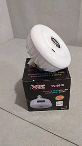 Фонарь-лампа аккумуляторная YJ-9815 20LED + пульт Yajia