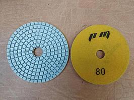 Гибкий полировальный круг (черепашка) Ø100 Р80