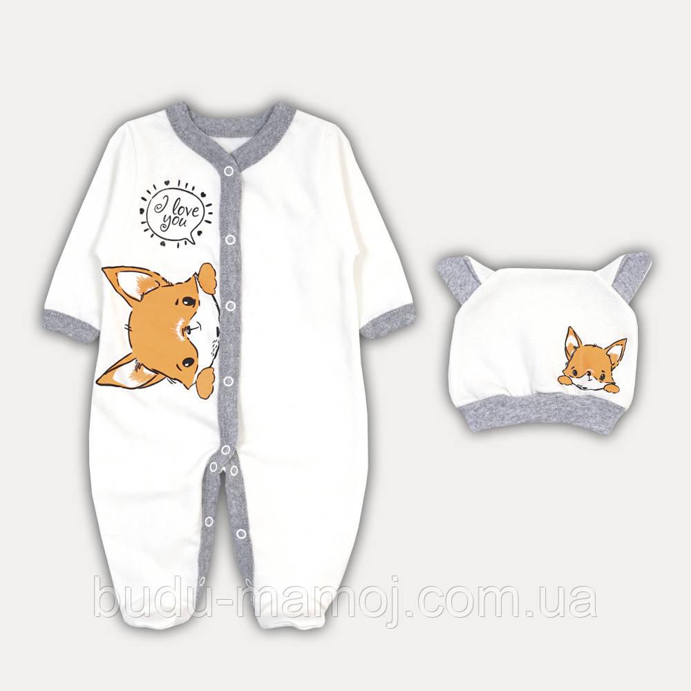 Комплект чоловічок і шапочка для немовляти в пологовий будинок на виписку для хлопчика дівчинки зовнішні шви бавовна