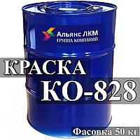 КО-828 Эмаль (400°С) для окраски металлических изделий, работающих в условиях агрессивной среды