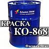 Жаростойкая эмаль КО-868 +600°С Эмаль для Печей, Эмаль для Каминов