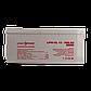 Комплект резервного питания для котла и теплого пола Logicpower B1000 + гелевая батарея 2700 ватт, фото 6