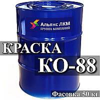 КО-88 Эмаль для окраски защитного покрытия проводов, кабелей