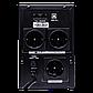 LogicPower LPM-U1550VA (1085W) USB, фото 2