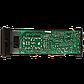 LogicPower LPM-U1550VA (1085W) USB, фото 3