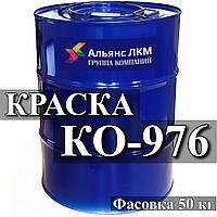 КО-976 Эмаль  для покрытия обмоток электрических машин с длительной рабочей температурой до 180 °С