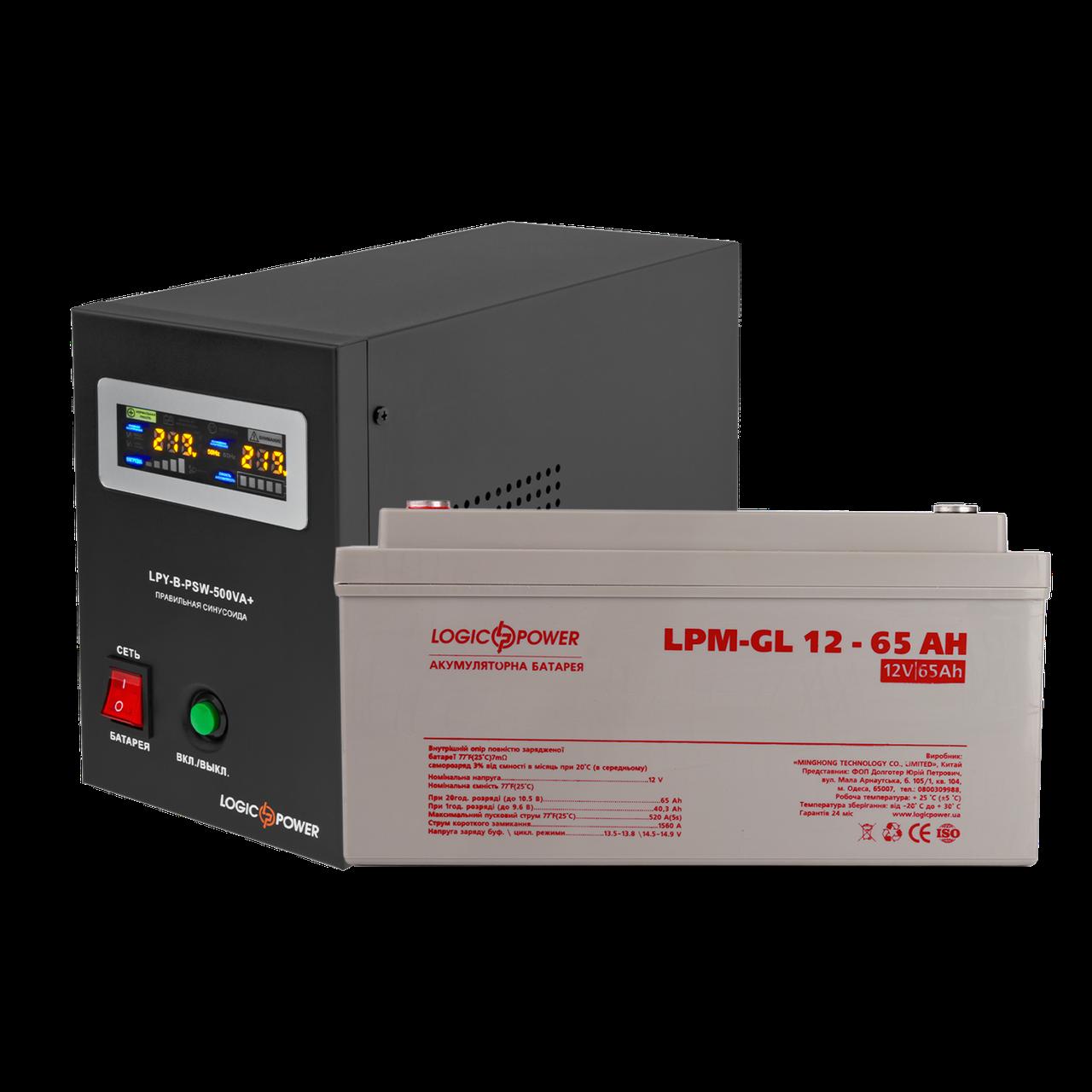 Комплект резервного питания для котла Logicpower B500 + гелевая батарея 900ватт