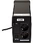 LogicPower LPM-825VA-P (577W) пластик, фото 2