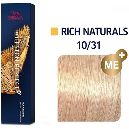 Wella Koleston Perfect  Me + 10/31 Очень светлый блондин золотистого пепла, 60 мл