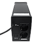 LogicPower LP 650VA-P (390W) пластик, фото 3