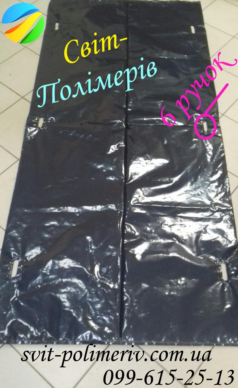 Мешки для трупов ( 6 ручек ) 150 кг, 9XL