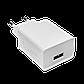 Быстрое зарядное устройство LP AC-011 USB 5V 3А Quick Charge 3.0 OEM, фото 3