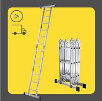Шарнирная универсальная лестница трансформер алюминиевая четырехсекционная