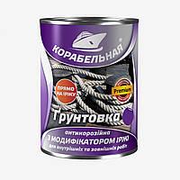 Грунтовка красно-коричневая (ПФ-010М) Polycolor (Поликолор) Корабельная 0.9 кг