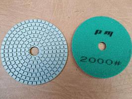 Гибкий полировальный круг (черепашка) Ø100 Р2000