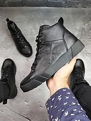 Зимние ботинки Philipp Plein Модель: Bp-20
