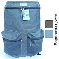 Рюкзак для рыбалки и охоты SkyFish рипстоп 60 л большой водонепроницаемый Серый