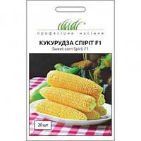 ТМ Професійне насіння Кукуруза Спирит F1 20шт