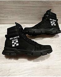 Ботинки OFF-WHITE Модель: OFF-1