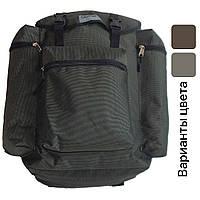 Рюкзак для рыбалки и охоты SkyFish рипстоп 40 л средний водонепроницаемый, фото 1