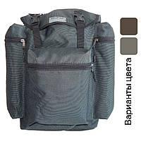 Рюкзак для рыбалки и охоты SkyFish рипстоп 40 л средний водонепроницаемый Серый