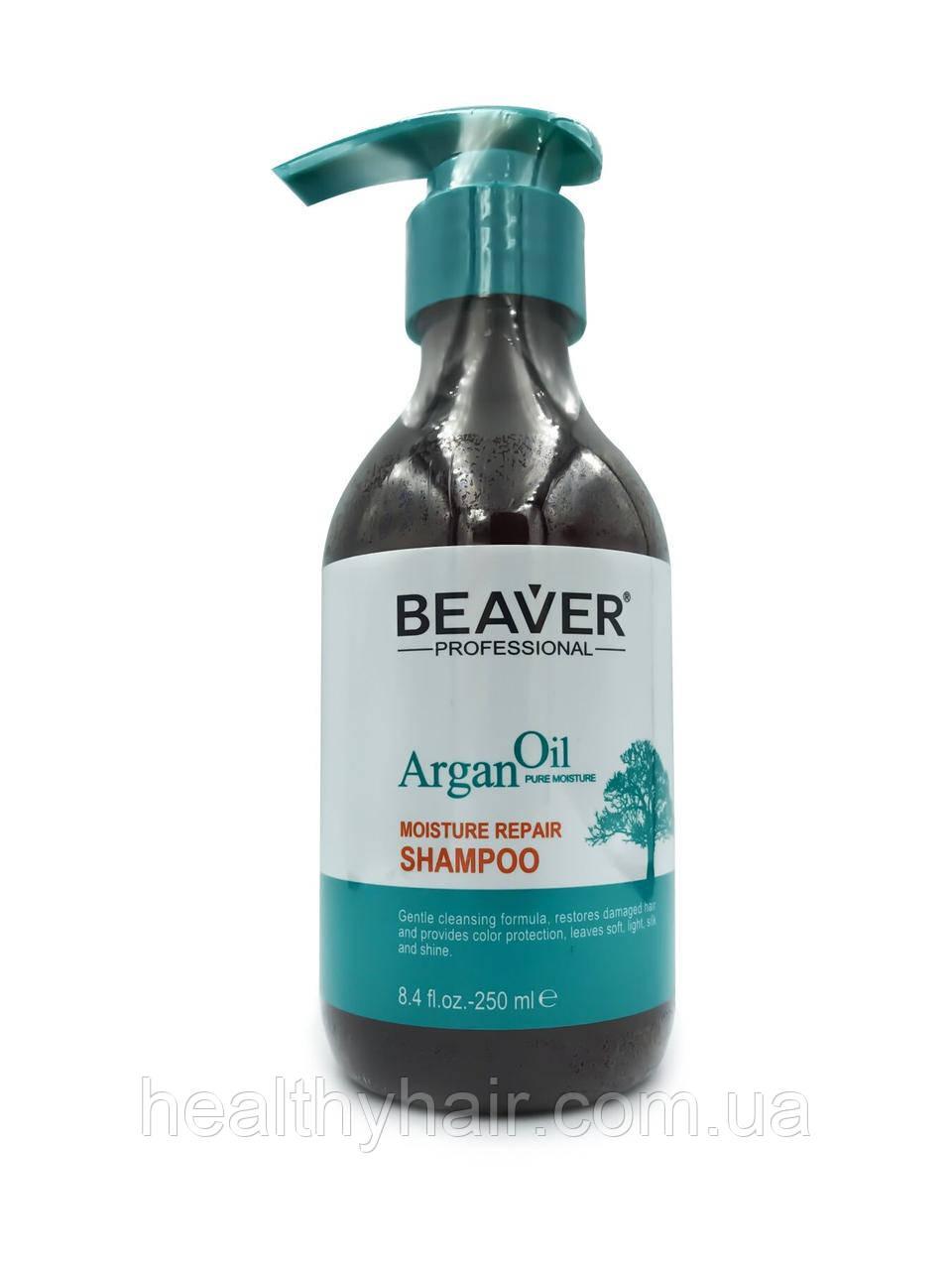 Beaver Argan Oil Moisture Repair Shampoo Шампунь питающий восстанавливающий с аргановым маслом 250 мл