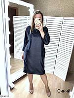 Платье EP-4837