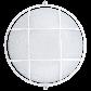 Светильник Ilumia с решеткой под лампу GX53 накладной (047), фото 2