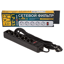 Фільтр-подовжувач мережевий LogicPower LP-X5, 5 розеток, колір-чорний, 4,5 m