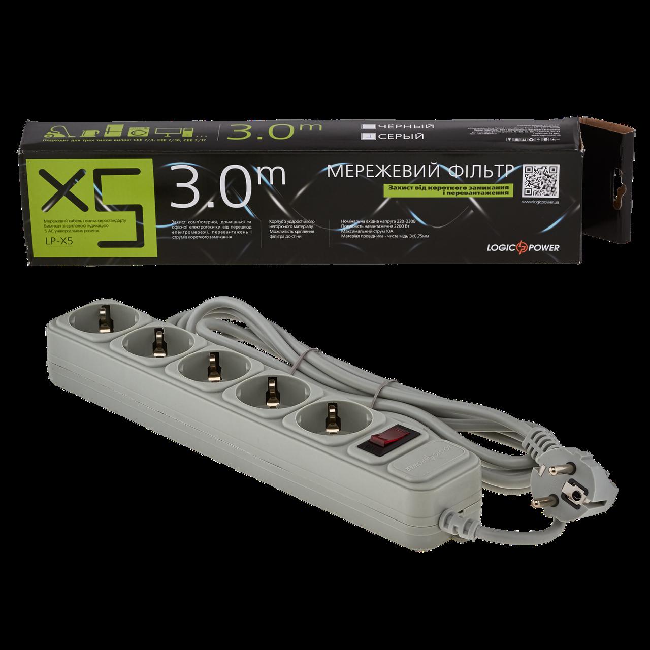 УЦ Сетевой фильтр LP-X5 3 м Grey