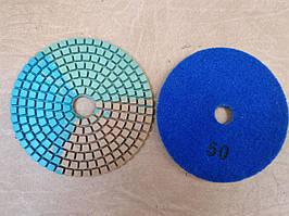 Гибкий полировальный круг (черепашка) Ø100 Р50 3-х цветная