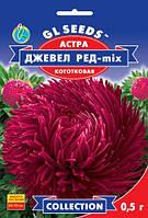 Семена Астры Джевел Рэд (0.5г), Collection, TM GL Seeds